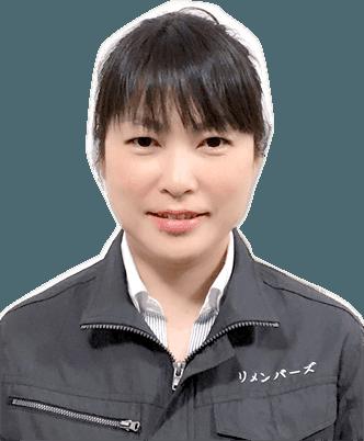 リメンバーズ代表 花木 紗由美
