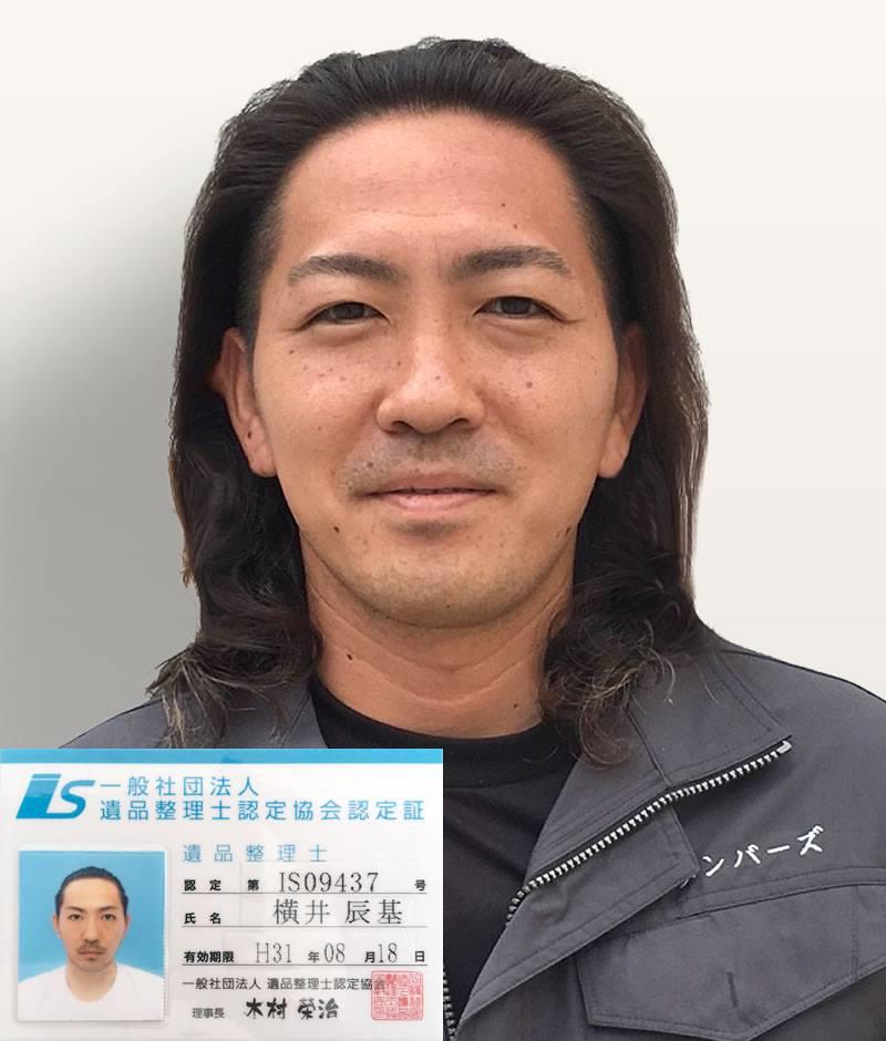 横井 辰基の写真
